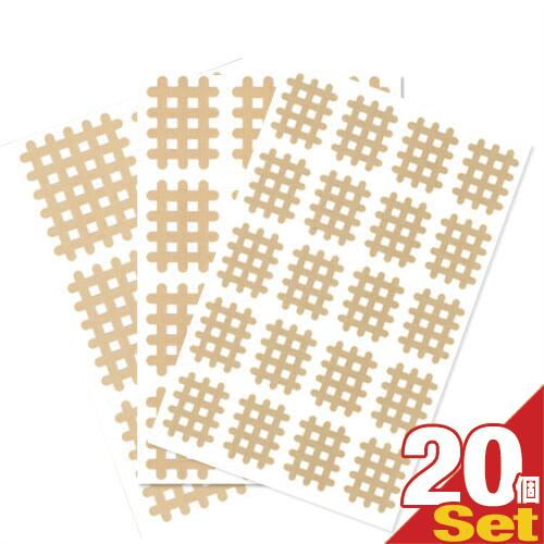 (スパイラルの田中)エクセルスパイラルテープ お試し用(trialversion1)A・B・Cタイプ 各20枚セット(計60枚760ピース) - 打ち抜きタイプの伸縮性粘着テーピング。【smtb-s】