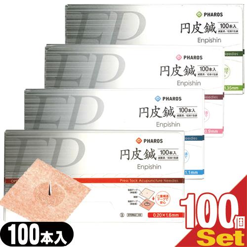 (滅菌済み円皮鍼)vinco ファロス 円皮鍼(えんぴしん) 100本x100箱入り - 通気性が高く、肌にやさしいサージカルテープを使用【smtb-s】