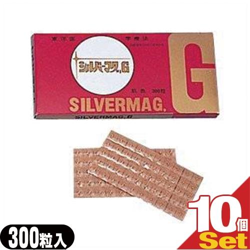 (さらに選べるおまけGET)シルバーマグG(ゴールド)300粒入x10個(3000粒)(SK-312B)
