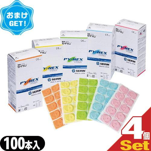 (さらに選べるおまけGET)(組み合わせ自由4箱)SEIRIN(セイリン)パイオネックス(SJ-226) 100×4箱