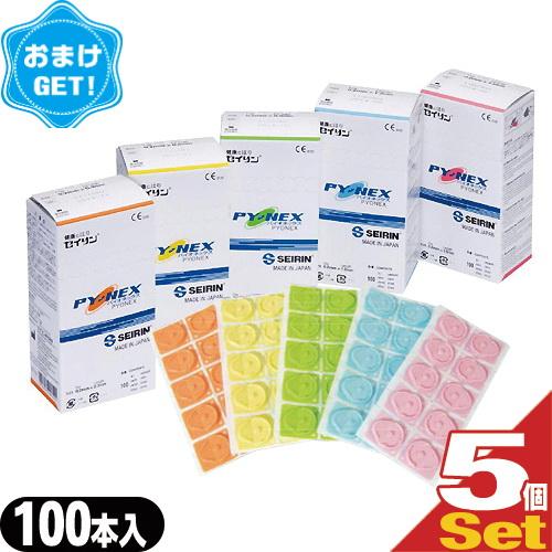 ☆(あす楽対応)(土日、祝祭日も出荷しています!)(フルセット)(さらに選べるおまけGET)SEIRIN(セイリン)(組み合わせ自由5箱)パイオネックス(SJ-226) 100×5箱