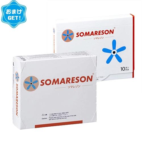 (あす楽対応)(さらに選べるおまけGET)(マイクロコーンケア)(東洋レヂン株式会社)SOMANIKS(ソマニクス) ソマレゾン(SOMARESON) 100本入+10本入セット - マイクロコーンによる継続的な皮膚刺激が、痛みや凝りを緩和します【smtb-s】