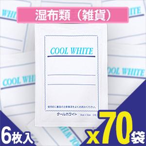 (貼付型冷却材)テイコクファルマケア クールホワイト(COOL WHITE) 14x10cm 6枚入り x70袋(合計420枚) - 全方向伸縮性の布を使用しており、剥がれやすい部位にもピッタリフィット!【smtb-s】