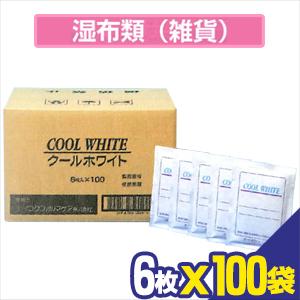 (貼付型冷却材)テイコクファルマケア クールホワイト(COOL WHITE) 14x10cm 6枚入り x100袋(合計600枚) 1ケース売り - 全方向伸縮性の布を使用しており、剥がれやすい部位にもピッタリフィット!【smtb-s】