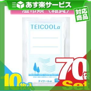 (あす楽対応)(冷却シート)テイコクファルマケア テイクールα(TEICOOL ALPHA) 10枚入り x70袋(合計700枚) - ソフトプラスタータイプの冷感シートで天然メントール配合により心地よい刺激でリフレッシュ【smtb-s】