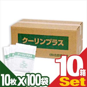(天然メントール使用)冷却シート クーリンプラス(10枚入り)x100袋 x10箱(合計10000枚) - 肩や腰の冷却に荒れないシート【smtb-s】
