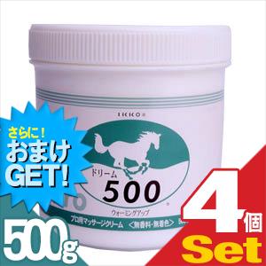 (さらに選べるおまけGET)(一光化学株式会社)ドリーム500(500g)x4個セット - ウォーミングアップ専用!【smtb-s】