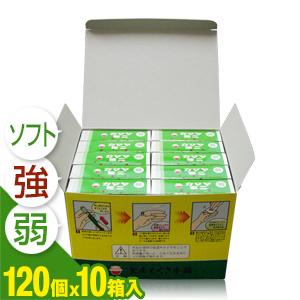 (間接灸)釜屋もぐさ本舗 カマヤミニ 120個x10箱入り - 強・弱・ソフトの3種類、快適な温度のお灸【smtb-s】