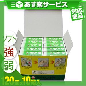 (あす楽対応)(間接灸)釜屋もぐさ本舗 カマヤミニ 120個x10箱入り - 強・弱・ソフトの3種類、快適な温度のお灸【smtb-s】