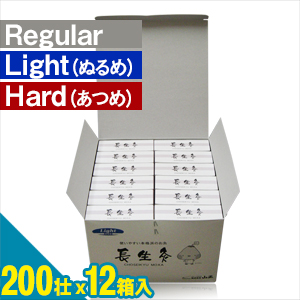 (ワンタッチタイプお灸)山正/YAMASHO 長生灸(ちょうせいきゅう) 200壮x12箱入り - レギュラー・ライト・ハードの3種類、本格派ながら、やさしい温熱のお灸。【smtb-s】