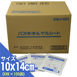 (貼付型冷却材)パスキネルゲルシート 10x14cm(1袋6枚入り) x100個(1ケース売り) - 心地よい使用感が得られる成分・サリチル酸メチル、l-メントール、dl-カンフルを配合【smtb-s】
