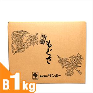 (正規代理店)サンポー 灸頭針(きゅうとうしん)(灸頭鍼用もぐさ)用 特選もぐさ(箱入り)B 1kg【smtb-s】