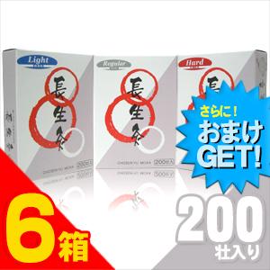 (さらに選べるおまけGET)(YAMASYO)長生灸 (ちょうせいきゅう)200壮 x6箱セット - (レギュラー・ライト・ハード)の3種類です。