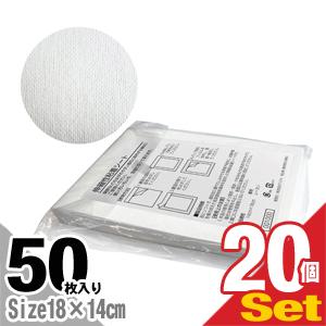 固定用伸縮性粘着シート 大(SH-113B) 50枚入り・寸法:縦18cmx14cm x20袋(合計1000枚) - 関節などのはがれやすい部位や樹液シートの固定用としてご利用下さい。【smtb-s】
