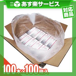 (あす楽対応)(滅菌済み円皮鍼)vinco ファロス 円皮鍼(えんぴしん) 100本x100箱入り - 通気性が高く、肌にやさしいサージカルテープを使用【smtb-s】