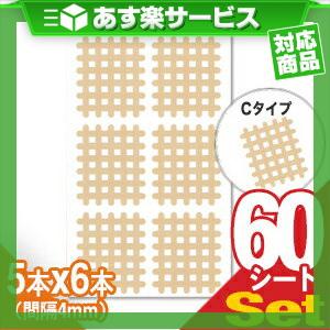 (あす楽対応)(スパイラルの田中)エクセル スパイラルテープ Cタイプ(6ピース)業務用:60シート(360ピース) - 打ち抜きタイプの伸縮性粘着テーピング。