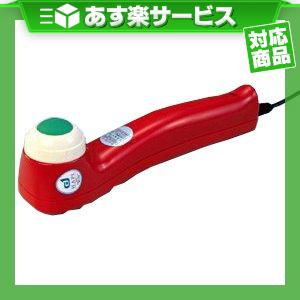 ◆(あす楽対応)(日本理工)(電子のお灸)ホットブルーン(SO-250) (59B)第1119号(温熱+振動) - 火を使わず、もぐさを特殊ヒーターで加熱する新しい電子のお灸【smtb-s】