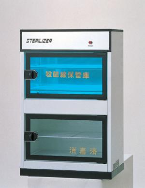 殺菌線保管庫 ステリライザー YS705(SA-151) ※棚4段 (上段2下段2タイプ)【smtb-s】