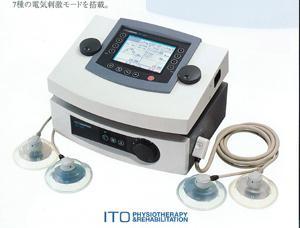 総合刺激装置 ES-520 ※ご購入の際は(確認事項)がありますのでご連絡願います。【smtb-s】