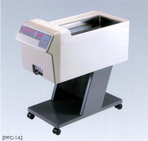 パラフィックス PF-1A(上肢用)(SH-461A) ※ご購入の際は(確認事項)がありますのでご連絡願います。【smtb-s】