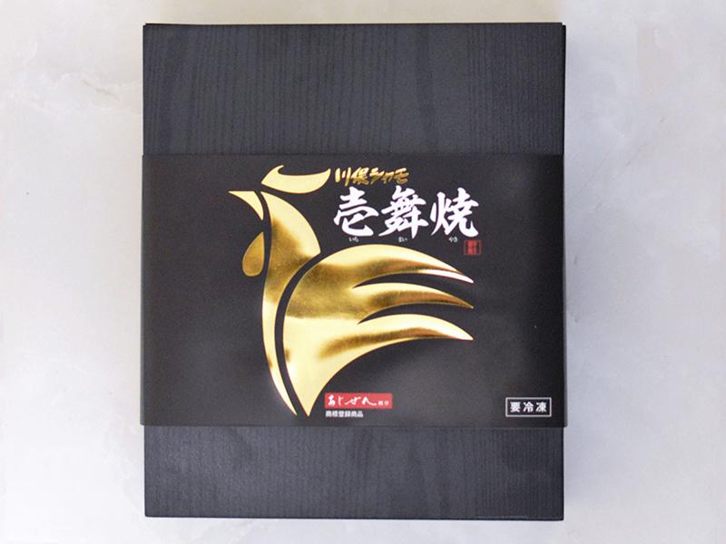 <セール&特集> 送料無料 北海道330円 沖縄離島1 川俣シャモの壱舞焼 噛むほどに旨味や香ばしさが口の中に広がります 返品送料無料 980円