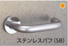 MIWA レバーハンドル64型(SB色)DT33~42