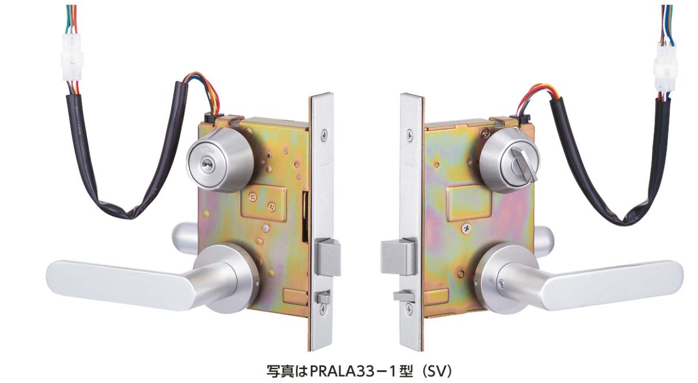 U9ALA33-1 BS64 DT40