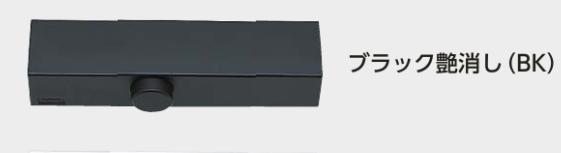美和ロック パラレル型 ストップ付ドアクローザー MIWA 限定モデル BK M613PS ブラック艶消し 返品送料無料