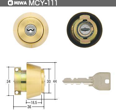 美和 扉厚33~42mm用 MIWA MCY-111 トラスト 並行輸入品 GD U9LAシリンダー