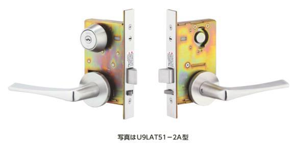 MIWA U9LAT50-2A