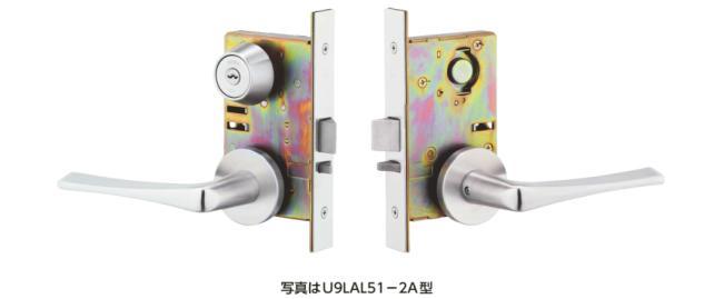 MIWA U9LAL50-2A