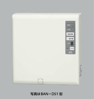 セール特別価格 電気錠 有名な 制御盤 MIWABAN-DS1