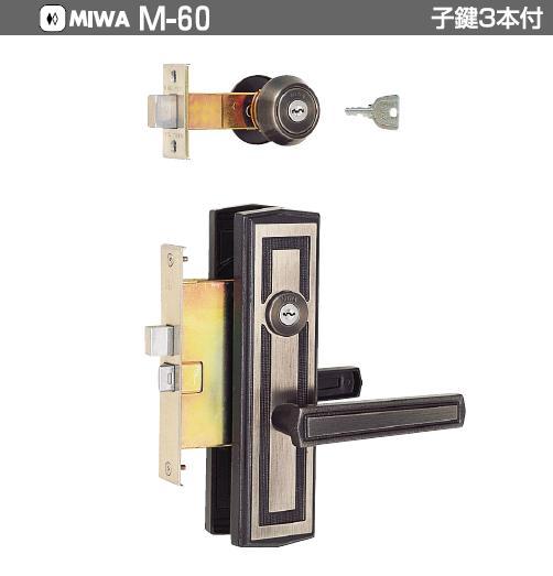 美和ロック 特殊錠 ワイケーケー 装飾錠 お歳暮 YKK M-61 オンラインショップ M-60 MIWA