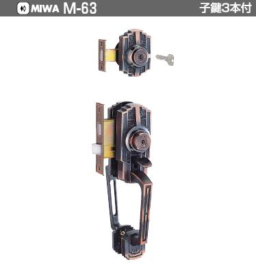 美和ロック いつでも送料無料 特殊錠 ワイケーケー 装飾錠 YKK MIWA M-63 売れ筋