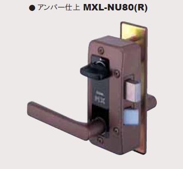 GOAL V-MXL80 L カギ5本付