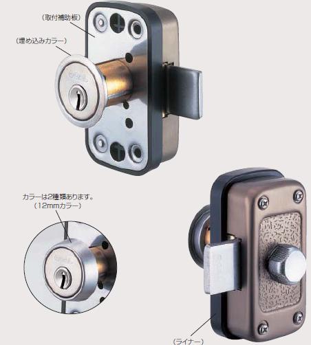 驚きの価格が実現 面付本締錠面付補助錠 GOAL 新作 V-MDU-5