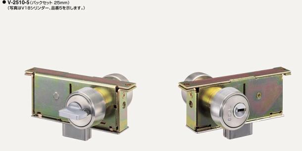GOAL P-2510-5 2セット 同一キー ガラス戸錠