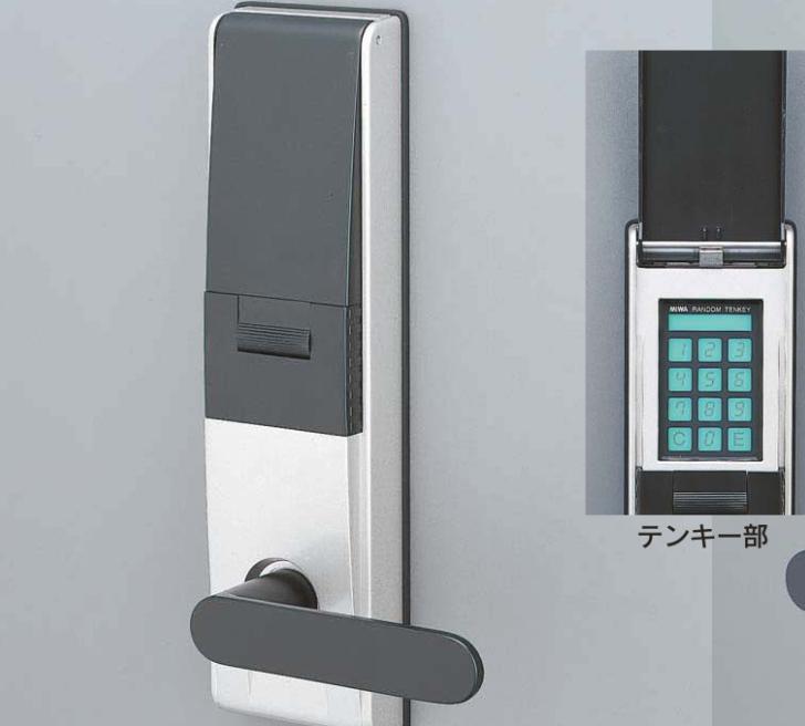 人気の製品 特別価格 美和ロック ランダムテンキーロック自動施錠型 BS51DT40 左 MIWAU9TK4LT33-2 通販 激安