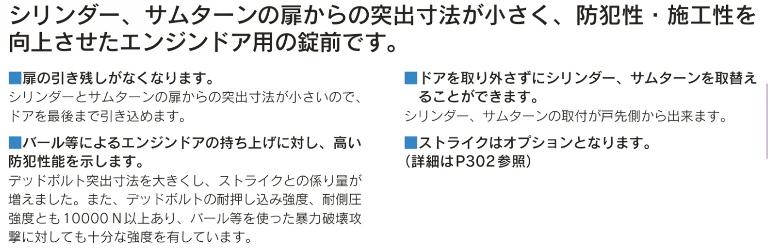 MIWA U9DG2D-1 2セット同一キー