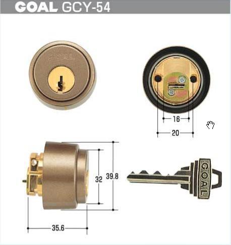 ゴールP-LXシリンダー 80 【GCY-54】5個セット