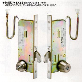 GOAL P-SXES-5 防滴型
