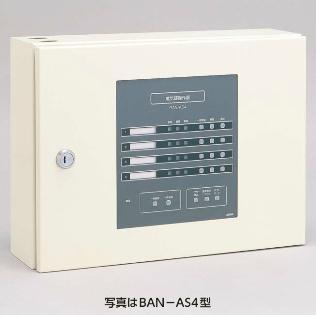 MIWABAN-AS4