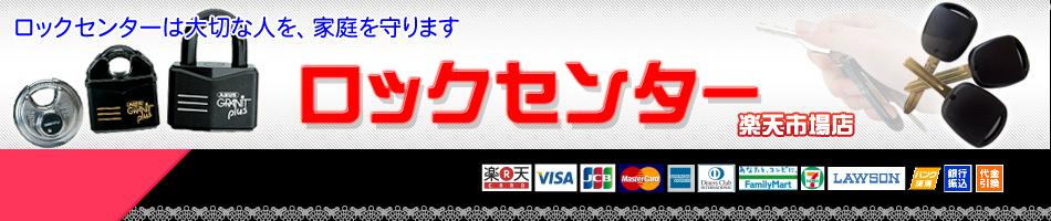 ロックセンター楽天市場店:MIWA PR PS 純正キー 自動車リモコンキー カギの専門店 店舗営業45年
