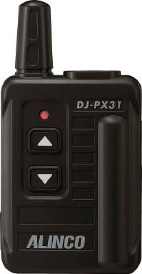 【アルインコ】アルインコ コンパクト特定小電力トランシーバー ブラック DJPX31B[アルインコ 無線環境安全用品安全用品トランシーバー]【TN】【TC】