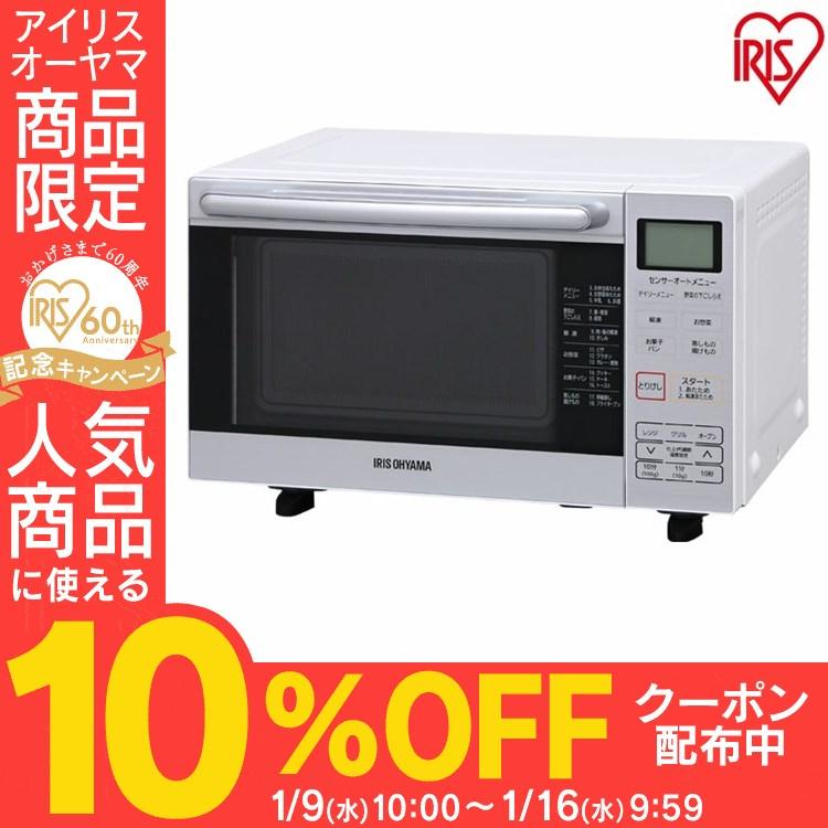 【10%クーポン利用で1780円相当お買い得】送料無料 オーブンレンジ フラットテーブル 18L MO-F1801 アイリスオーヤマ