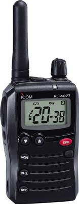 【アイコム】アイコム 特定小電力トランシーバー IC4077S【安全用品/トランシーバー/アイコム/トランシーバー・中継器/特定小電力トランシーバー】【TC】【TN】 96