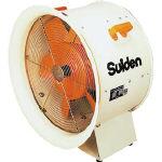 【スイデン】スイデン 送風機(軸流ファンブロワ)ハネ500mm 三相200V SJF506【環境改善用品/送風機/スイデン/送風機/大型風量タイプファン】【TC】【TN】8009