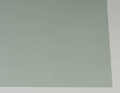 【TRUSCO】TRUSCO 防虫用内貼りフィルム防虫対策1270×1800 BS1218【安全用品/防護ネット・シート/トラスコ中山/防護シート/防虫用内貼りフィルム/トラスコ】【TC】【TN】9051