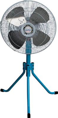 【アクア】アクア エアモーター式工場扇(スタンドタイプ) AFG18【環境改善用品/工場扇/工業扇/扇風機】【TC】【TN】9597