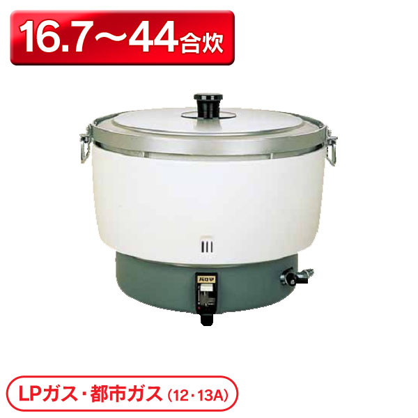 【送料無料】パロマ ガス炊飯器 PR-81DSS LPガス・都市ガス(12・13A) DSI5001・DSI5002【TC】【en】11795